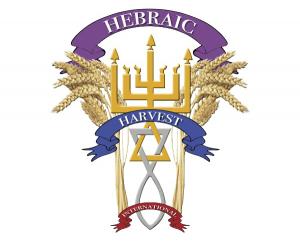 HHI Logo 600x483px