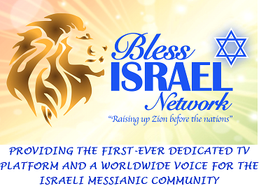 bless israel network